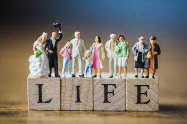 お金が持ちの人の特徴、生活するうえで必要なもの、いらないもの